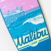 "Лонгборд Eastcoast MALIBU 37"" x 9.75"""