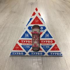 Фингерборд ТУРБО - Звезда